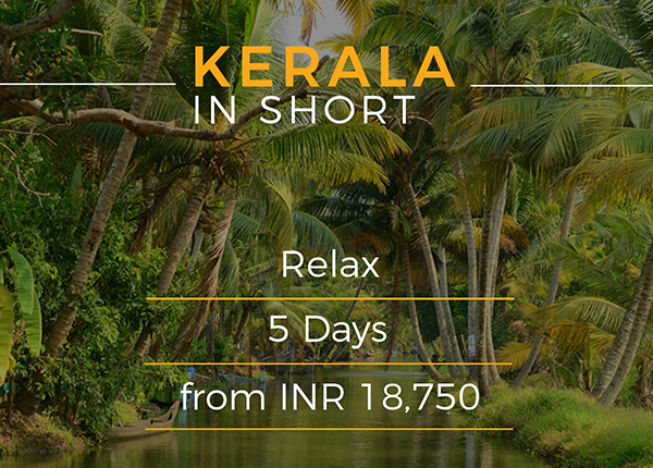 Kerala Beach Nude